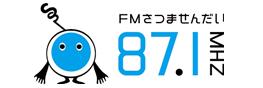 FM薩摩川内へのリンク