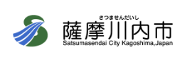 薩摩川内市へのリンク